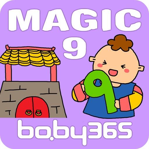 Magic 9-baby365