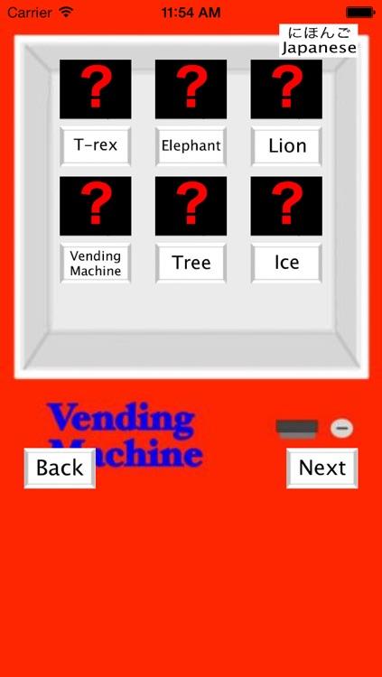 Irresponsible Vending Machine screenshot-3
