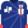 サッカー フットボール 日本代表応援アプリ - daihyo plus ニュース、動画、スケジュール、情報これ一本でカバーできます!