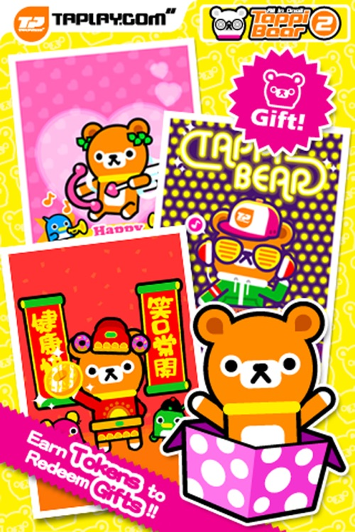 Tappi Bear All in 1 - Pack 2 screenshot-4