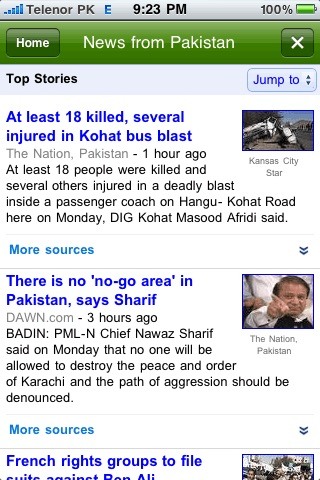 Pakistan News screenshot1