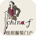 中国纺织服装门户 icon