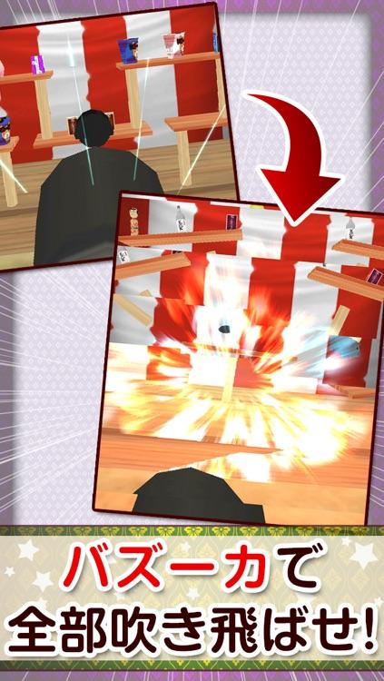 the射的![登録不要の無料シューティングゲーム] screenshot-4