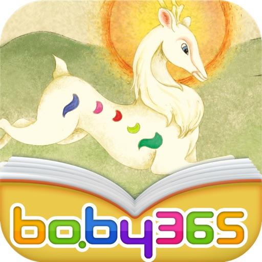 baby365-The Nine-Colored Deer.