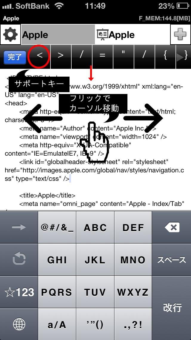 ScriptBrowserPlusのスクリーンショット3