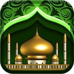 Compass for Islamic Prayers HD Free