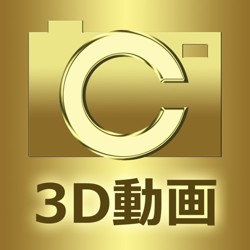 3D EyeTrainer Camera icon