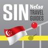 Nelso シンガポール オフライン地図