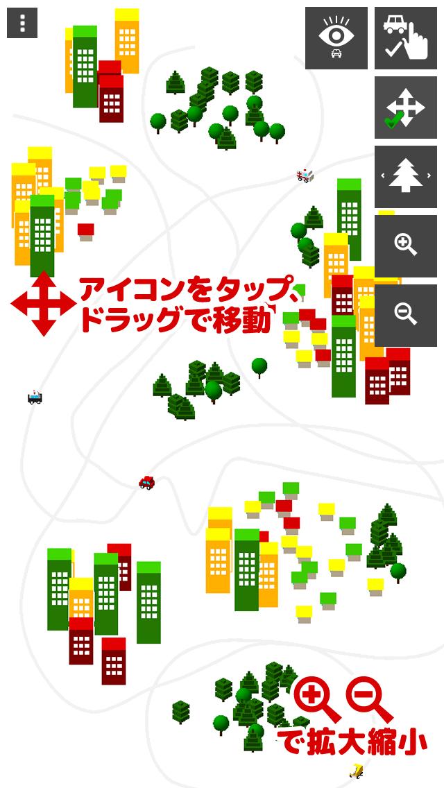 さわって走る!はたらく車(幼児向け) - 無料知育アプリ ScreenShot2