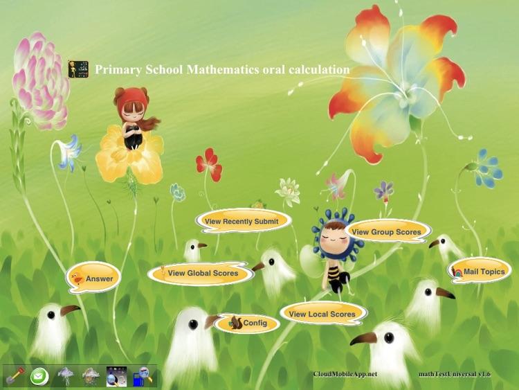 Primary School Mathematics oral calculation exercises