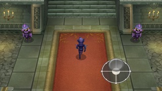 Screenshot #9 for FINAL FANTASY IV