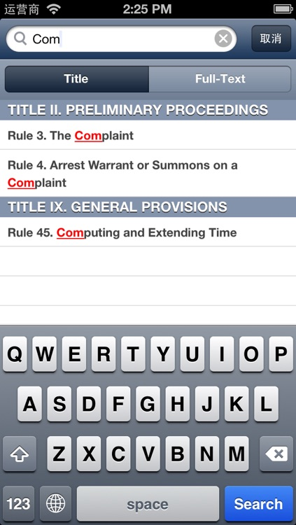 FRCP: Federal Rules Of Criminal Procedure