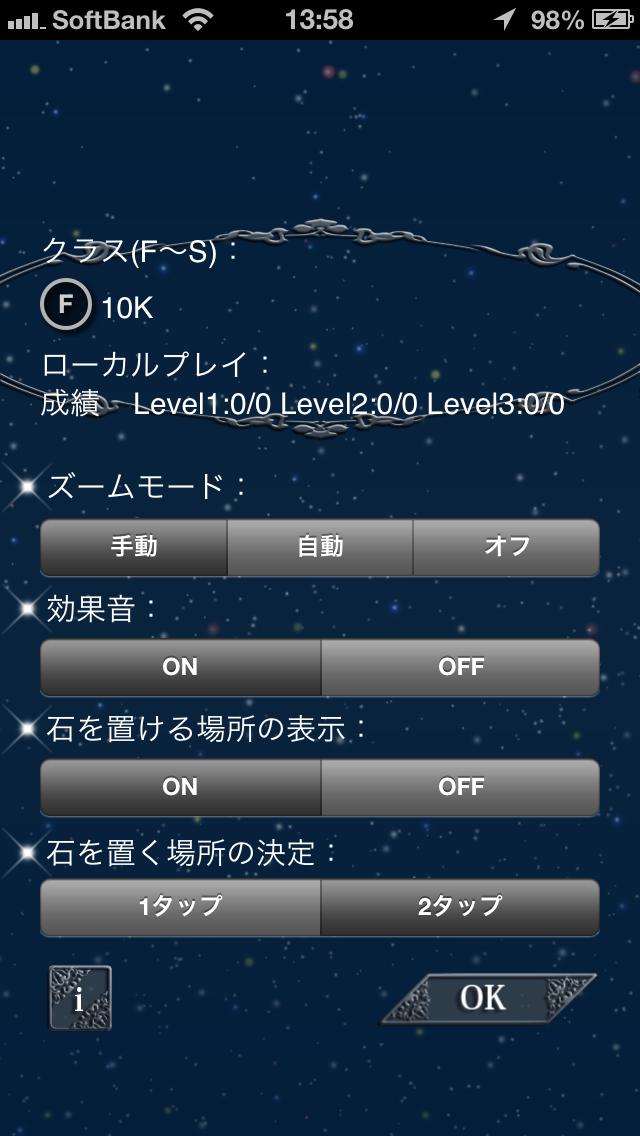 オンライン対戦!リバーシ コミュニティー ScreenShot4