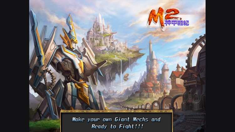 M2: War of Myth Mech International screenshot-0