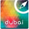 ドバイオフラインマップ、ガイド、ホテル、都市情報 Dubai offline map