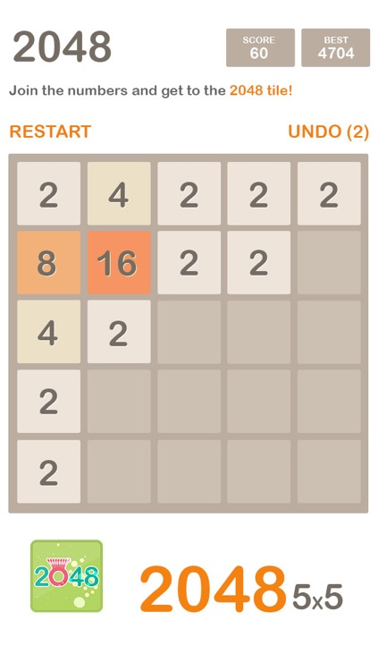 2048 5x5.