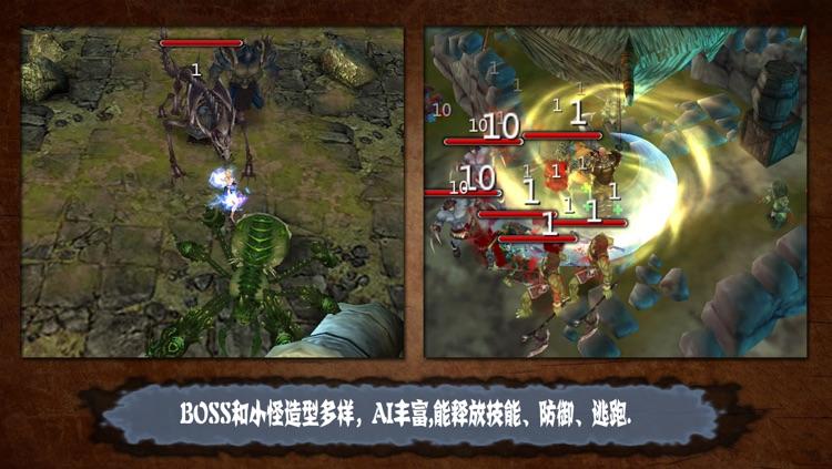 圣徒之战 screenshot-4