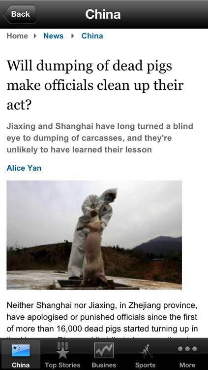 China News, 24/7 English Paper screenshot-2