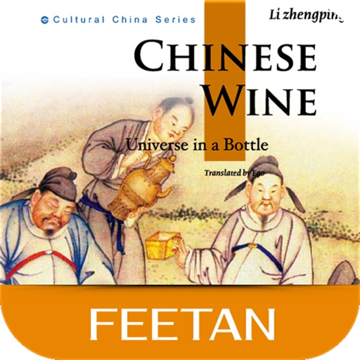 Chinese wine for iPad