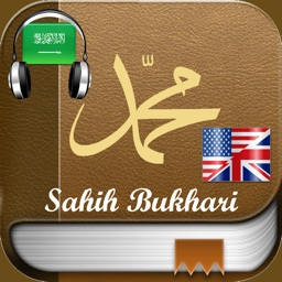 Sahih Bukhari Audio mp3 in Arabic and Text in English