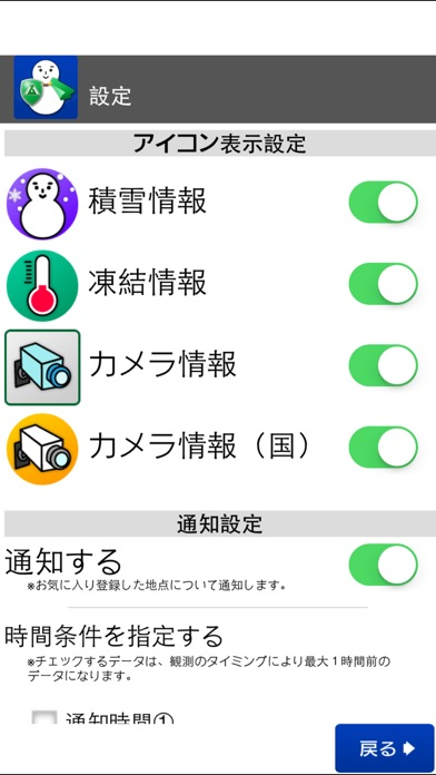 https://is2-ssl.mzstatic.com/image/thumb/Purple1/v4/00/f9/93/00f99384-bd7b-ba48-eeee-e6edaa683d3b/pr_source.jpg/392x696bb.jpg