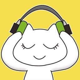 好きな音楽が無料で聴ける〜bois