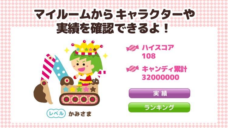 キャンディーショベルカー(子供向けはたらくくるまゲーム) screenshot-3