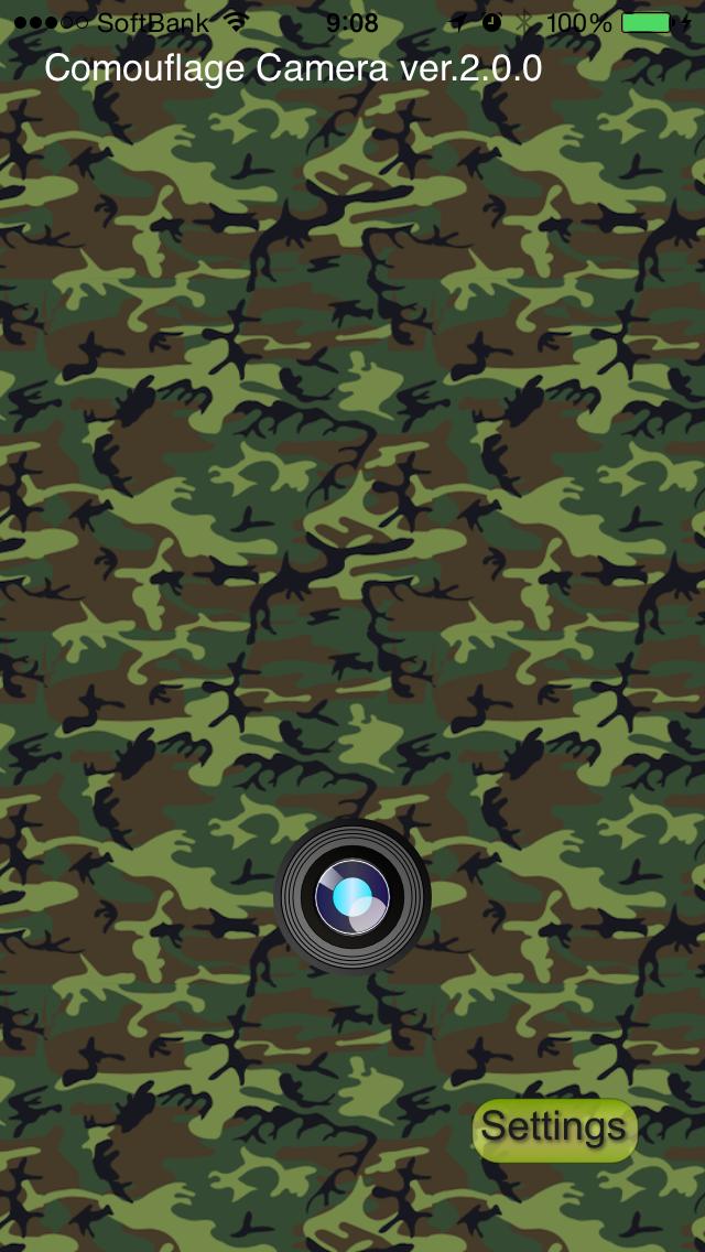 静音対応・カモフラージュカメラ iPhone