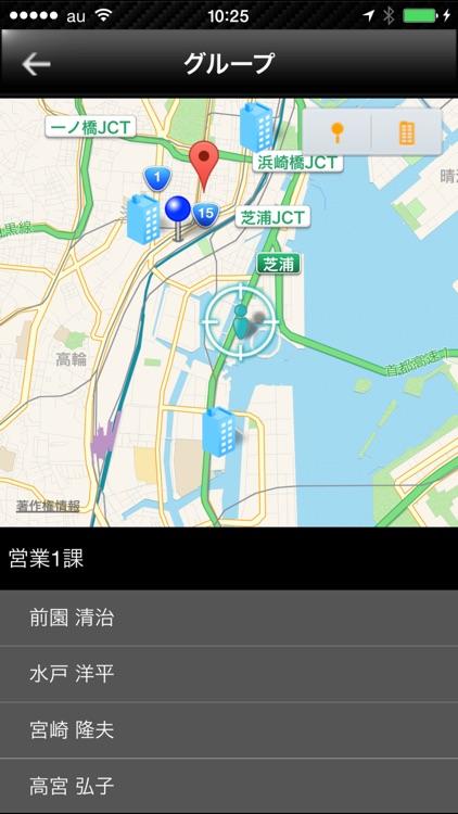 GEOCRM.com screenshot-3