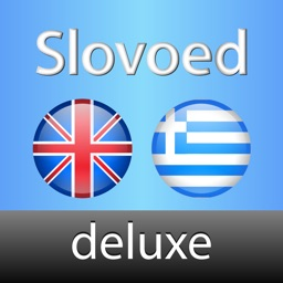 English <-> Greek Slovoed Deluxe talking dictionary