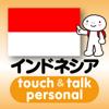 指さし会話インドネシア touch&tal...