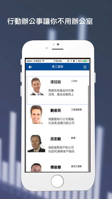 Smart eBuilder Mobile屏幕截圖4