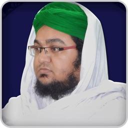 Mufti Qasim Attari (Islamic Scholar)