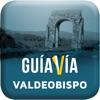 Valdeobispo. Pueblos de la Vía de la Plata