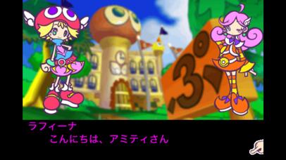 ぷよぷよフィーバーTOUCHのおすすめ画像3