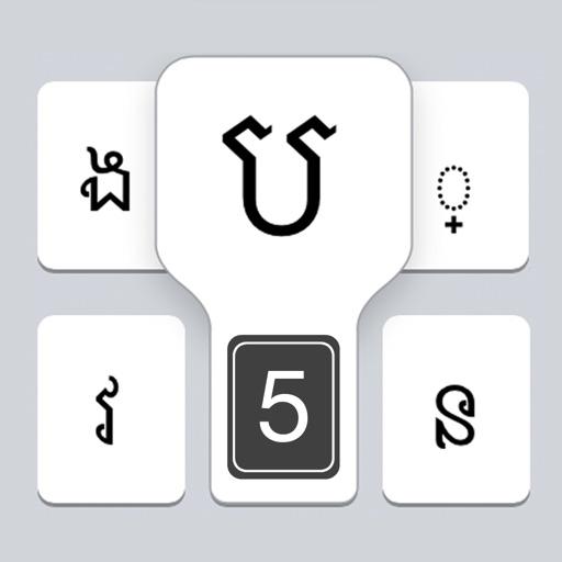K-Keyboard 5 Row by Lin Bunchan