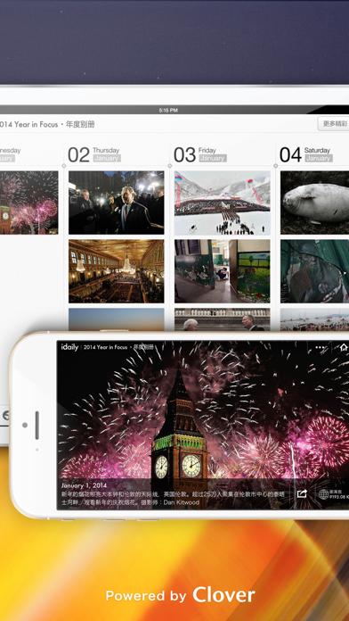iDaily · 2014 年度别册のおすすめ画像2