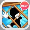 ヘルプミー! - 無料 の 脳トレ パズル ゲーム -