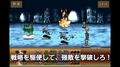 RPG ダークゲート - KEMCOのスクリーンショット3