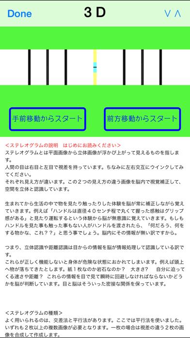 https://is2-ssl.mzstatic.com/image/thumb/Purple1/v4/1d/45/3d/1d453d1d-7589-f807-f099-d932aab2ce0f/pr_source.png/392x696bb.png