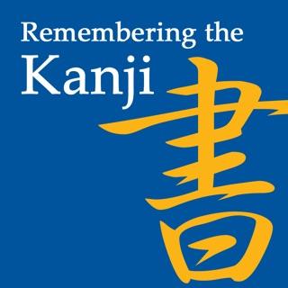 The Kanji Dojo is creating Comprehensive Kanji Study Tools ...