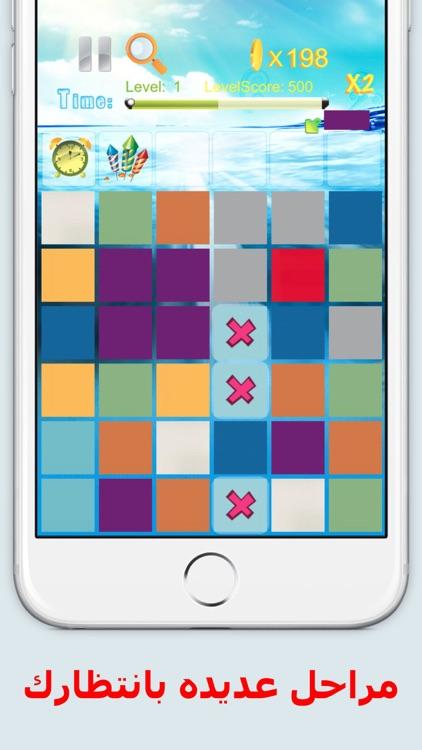 Colors Crush تحطيم الالوان screenshot-3
