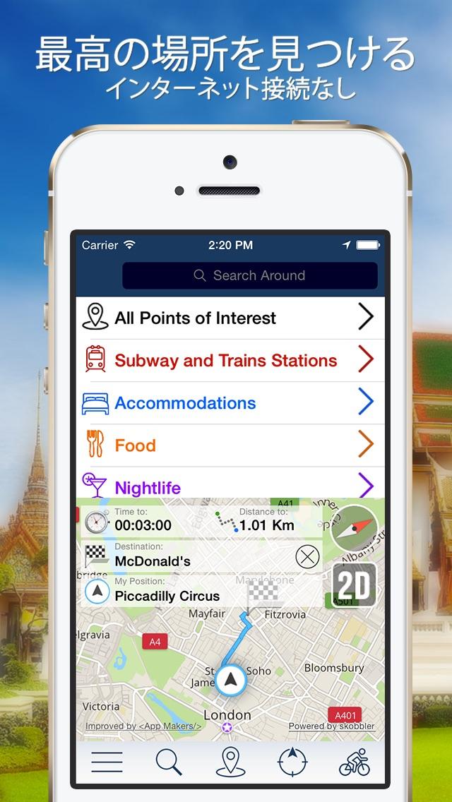 シドニーオフライン地図+シティガイドナビゲーター、アトラクションとトランスポートのおすすめ画像2