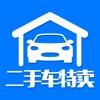 车库二手车 - 全国二手车特卖平台,丰富个人车源,车况认证