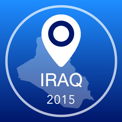 Iraq Offline Map + City Guide Navigator, Attractions and Transports