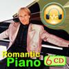 Romantic Piano[Richard Clayderman]
