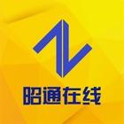 昭通在线 icon