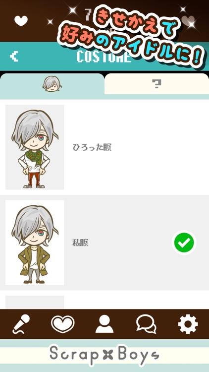 育ててアイドル - AI - screenshot-3