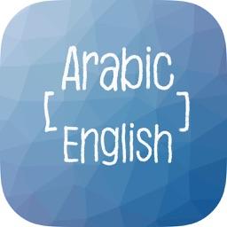 Arabic Translator : Translate between Arabic and English