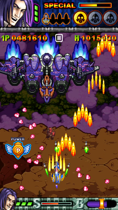 Screenshot from OPERATION DRACULA